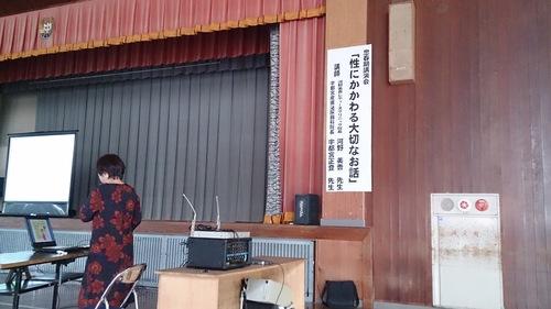 思春期講演会@県南_a0221584_1775814.jpg