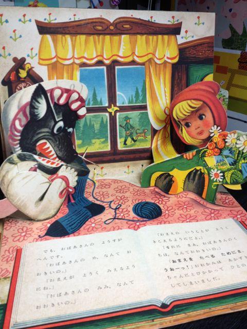 かわいいポップアップ絵本(其の二)~ヴォイチェフ・クバシュタさん_e0152493_22475045.jpg
