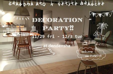 これからのイベントいろいろ_e0122400_0192335.jpg