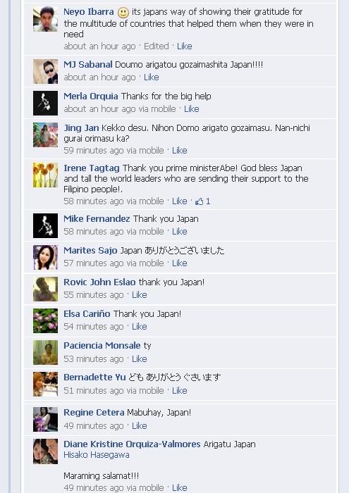 Thank you Japan! 首相官邸Facebook(英語版)にフィリピンから1万2千件超のお礼コメント殺到中!!_b0007805_13374037.jpg
