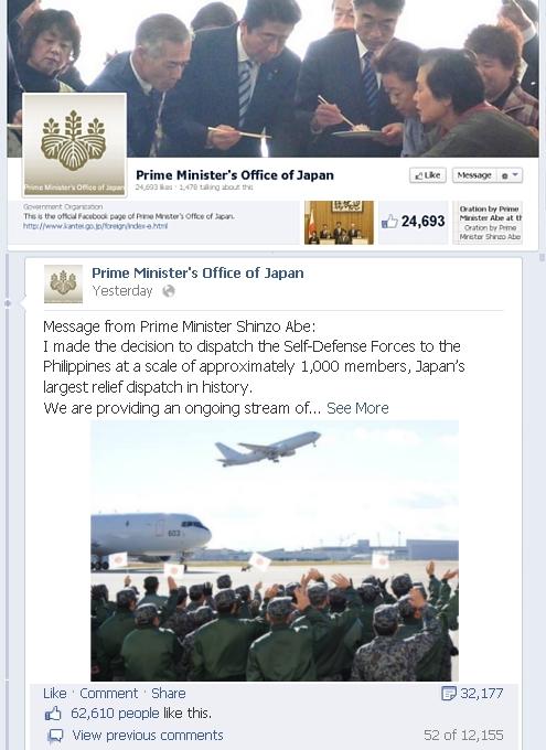 Thank you Japan! 首相官邸Facebook(英語版)にフィリピンから1万2千件超のお礼コメント殺到中!!_b0007805_14173016.jpg
