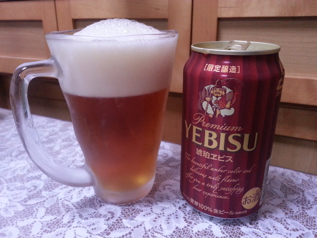 今夜のビールVol.110 ヱビスビール 琥珀ヱビス350ml¥218_b0042308_1351413.jpg