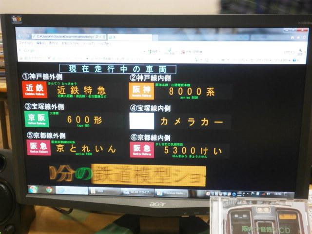2013鉄研学園祭5 大阪大学 _a0066027_1504392.jpg