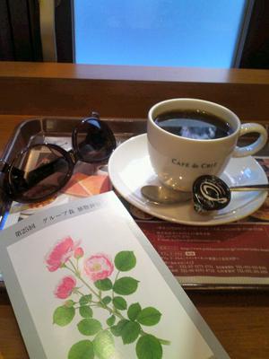 横浜馬車道へ_a0275527_22265198.jpg