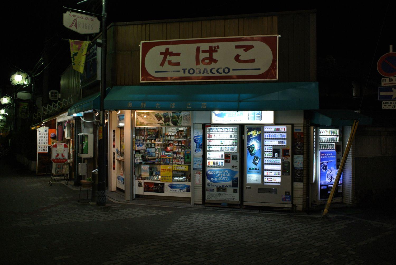 近所を散歩_b0069128_105009.jpg