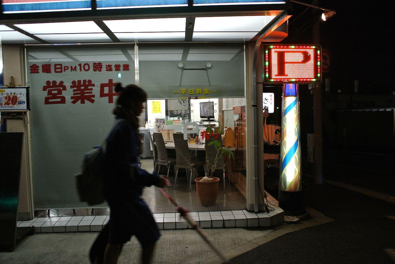 近所を散歩_b0069128_10582048.jpg