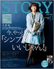 久しぶりに雑誌♥_e0303431_194342.jpg