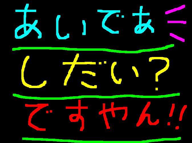 f0056935_14422250.jpg