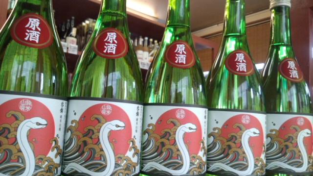 【日本酒】 北の錦 山廃純米原酒 吟風70 1回火入 限定 24BY_e0173738_12134350.jpg