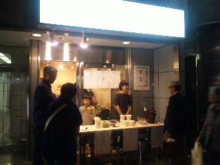 blog;11/16(土)日本橋キューバ・ナイト at ギャラリー・キッチンKIWI(キウィ)!_a0103940_775719.jpg