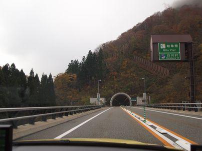 d0079440_20102110.jpg