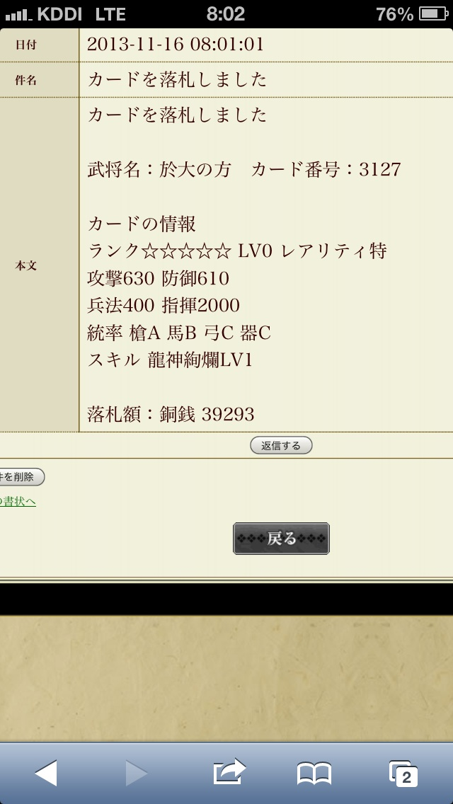 e0287444_8221351.jpg