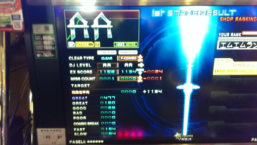 f0019846_1629632.jpg