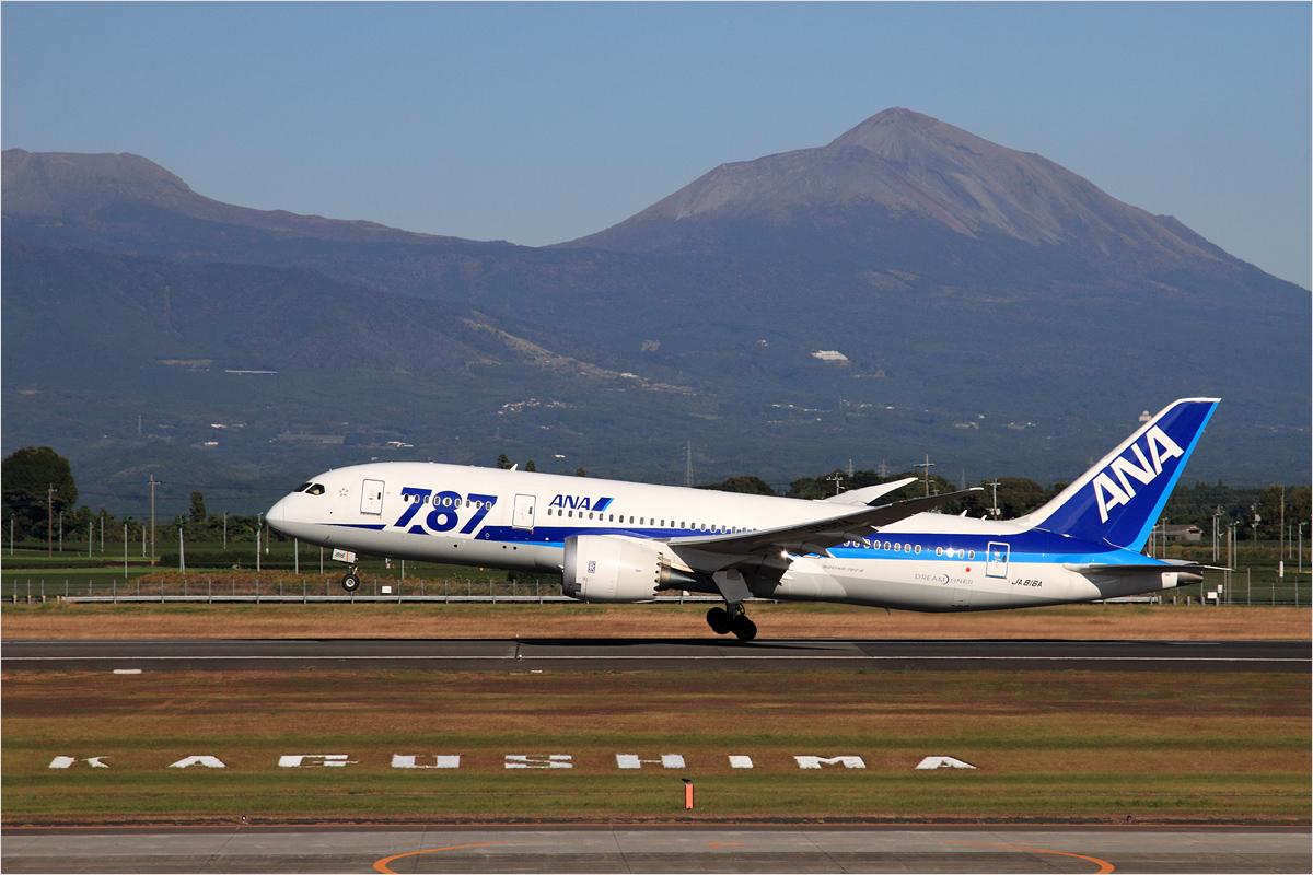 KAGOSHIMA - 鹿児島空港_c0308259_2356785.jpg