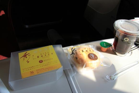 東北で美味しいご飯を食べる旅!東北新幹線絶景_d0202264_23273927.jpg