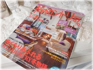 *雑誌掲載して頂きました*_a0246873_2224217.jpg