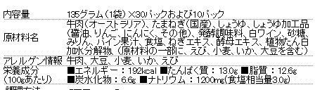 d0061678_2004164.jpg