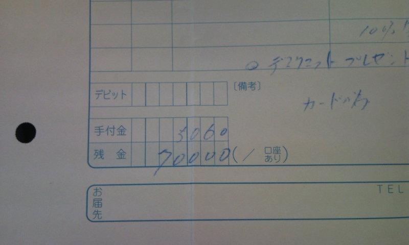 b0214787_1757238.jpg