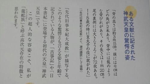 f0186787_021444.jpg
