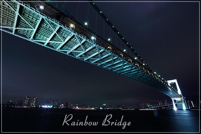 夜景 レインボーブリッジ ループ橋_b0145398_20574880.jpg