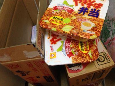 ランクルトミー11月17日を上村あきひさと阿部ちゃんがお届けします!_b0127002_16523677.jpg