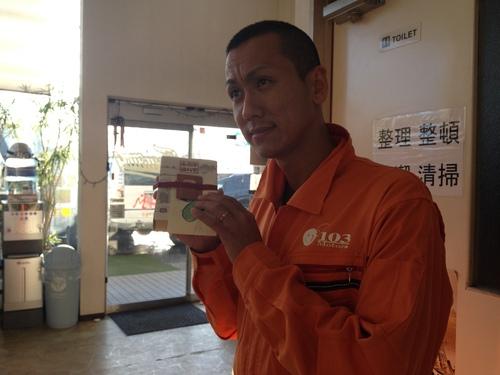 ランクルトミー11月17日を上村あきひさと阿部ちゃんがお届けします!_b0127002_175438.jpg