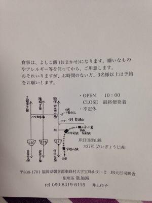 b0160509_22151020.jpg