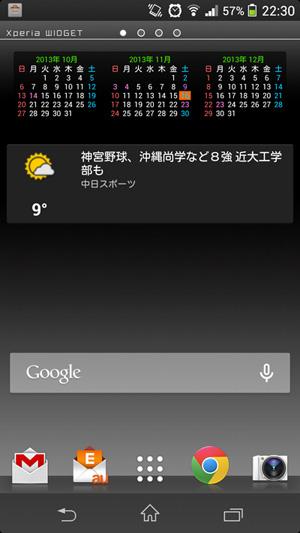 d0087129_242027.jpg