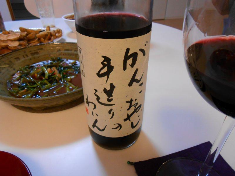大阪でワインがつくられている!_a0095931_17315395.jpg