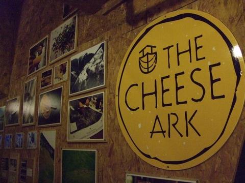 美味しいチーズを探しに~ターフシティへ_e0303431_1833838.jpg
