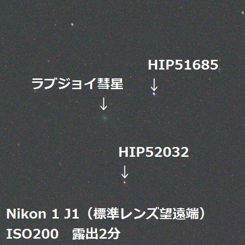 ラブジョイ彗星&アイソン彗星_e0089232_5484411.jpg