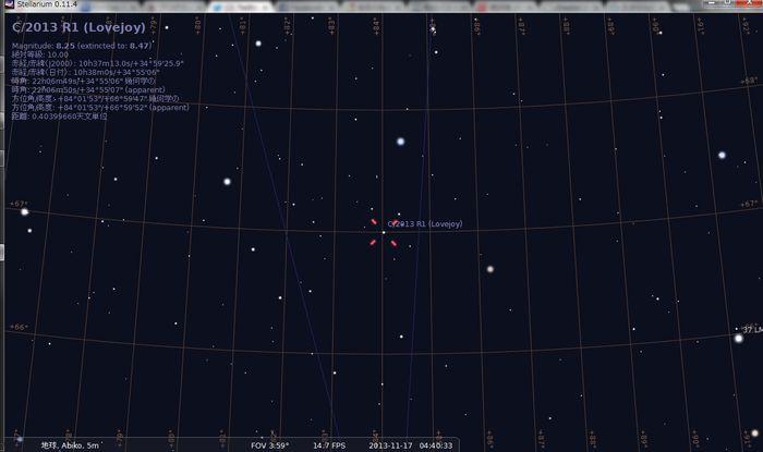 ラブジョイ彗星&アイソン彗星_e0089232_54925100.jpg