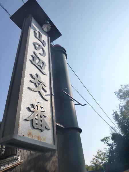 秋の奈良へ_c0113733_2151928.jpg