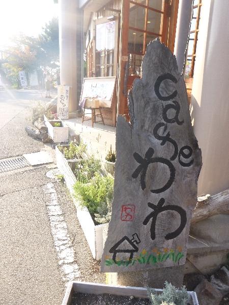 秋の奈良へ_c0113733_2211356.jpg
