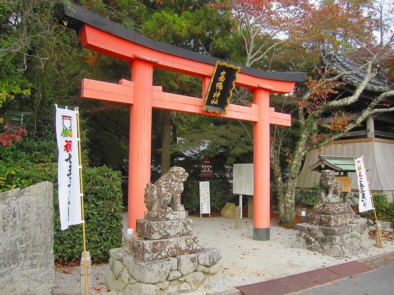 下鴨神社で有名な、鴨社/鴨族のルーツは「奈良県御所市」にあった。_e0237645_2026288.jpg