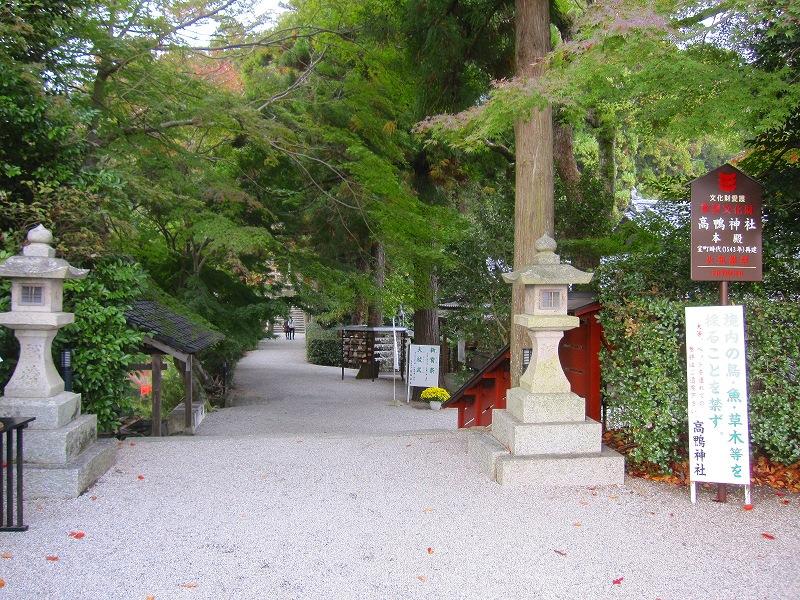 下鴨神社で有名な、鴨社/鴨族のルーツは「奈良県御所市」にあった。_e0237645_20273013.jpg