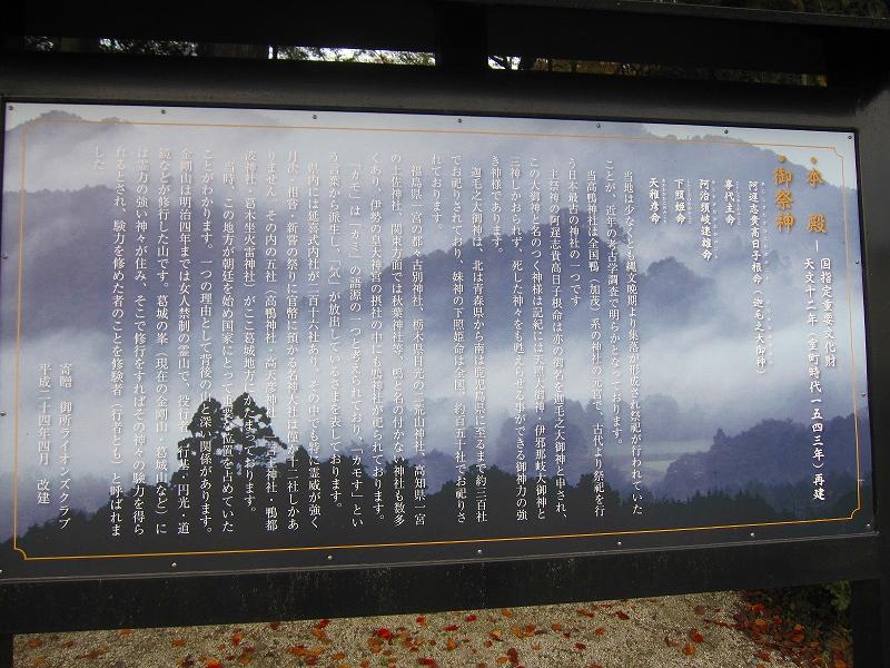 下鴨神社で有名な、鴨社/鴨族のルーツは「奈良県御所市」にあった。_e0237645_2027477.jpg