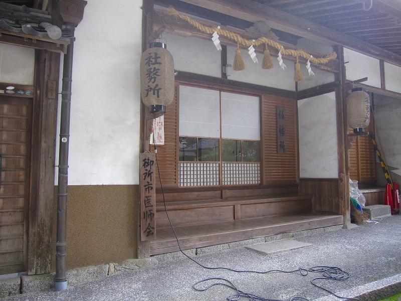下鴨神社で有名な、鴨社/鴨族のルーツは「奈良県御所市」にあった。_e0237645_20321798.jpg