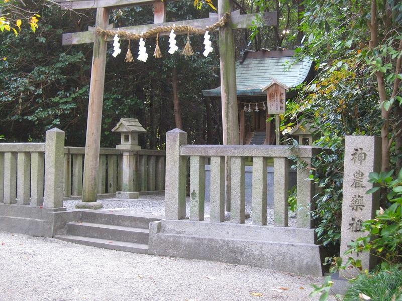 下鴨神社で有名な、鴨社/鴨族のルーツは「奈良県御所市」にあった。_e0237645_20324284.jpg