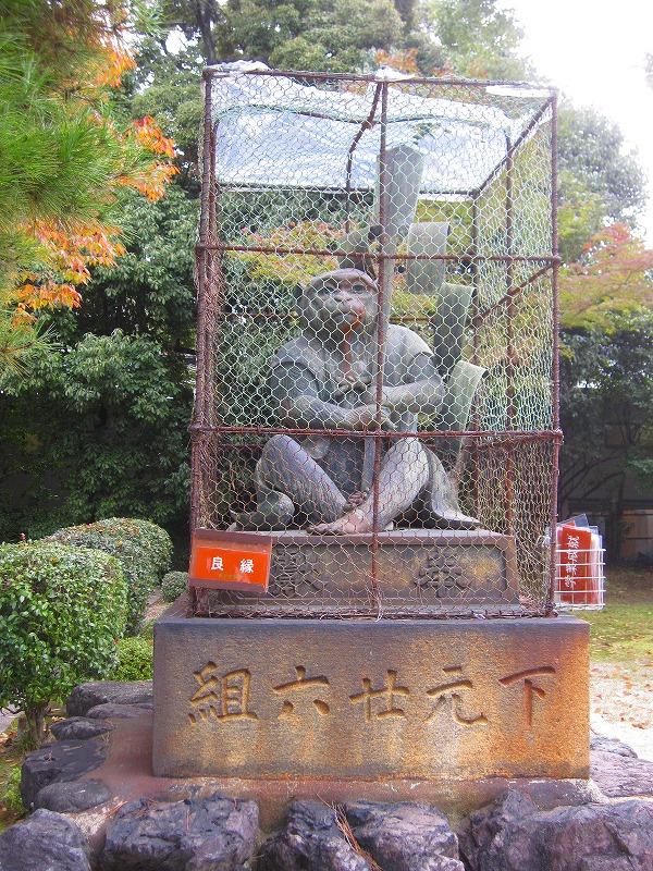 太閤秀吉の遺構を連想させる『新日吉神宮(いまひえじんぐう)』_e0237645_2218029.jpg