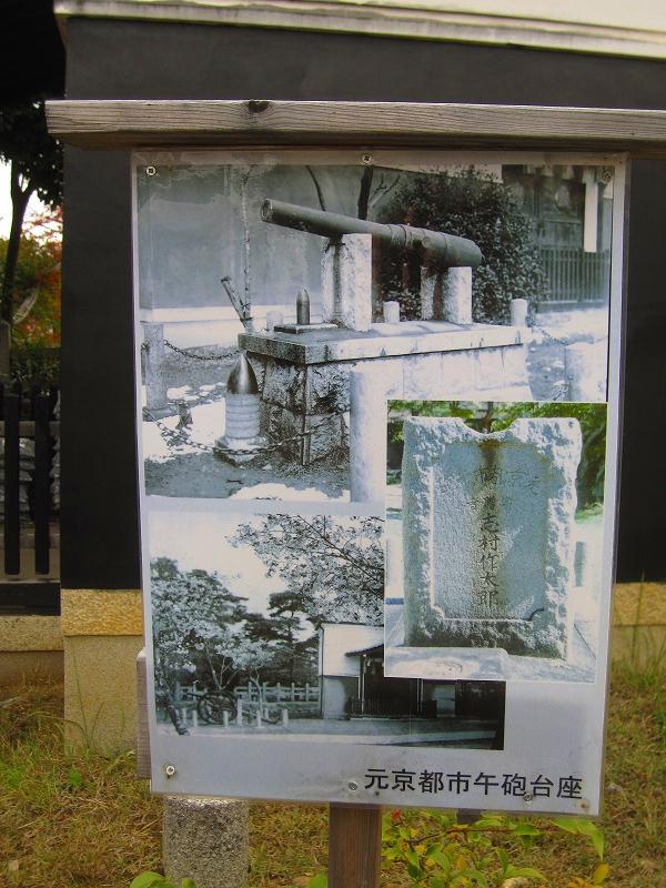 太閤秀吉の遺構を連想させる『新日吉神宮(いまひえじんぐう)』_e0237645_2220612.jpg