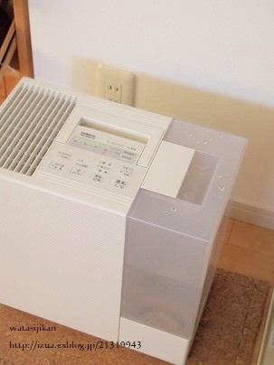 リビングに加湿器を導入_e0214646_122189.jpg