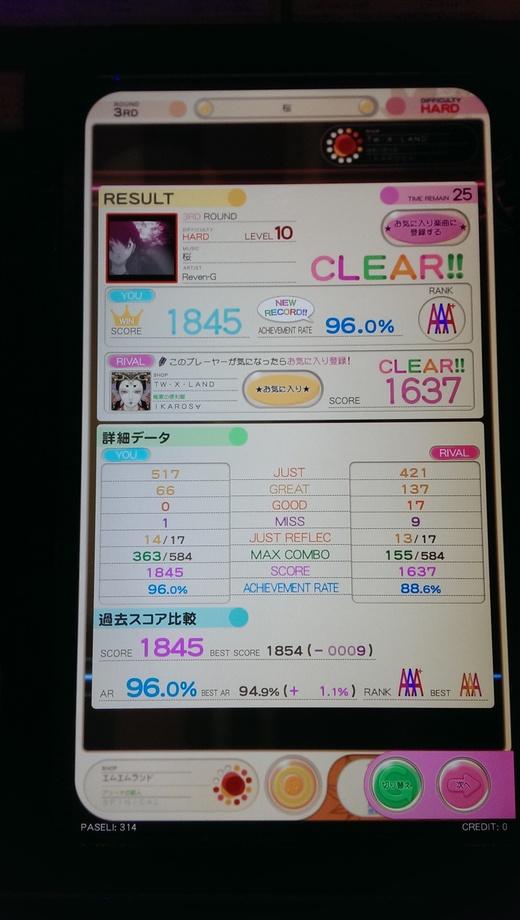 f0019846_17511288.jpg