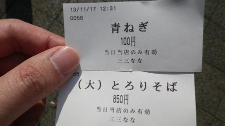 e0201354_16234611.jpg