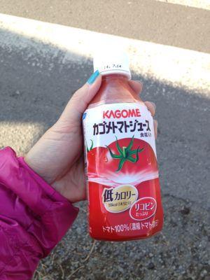 トマトジュース!_e0163255_16595774.jpg