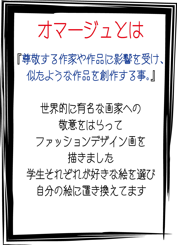 e0081463_1504462.png