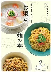 アサリと春雨の魚醤炒め_e0148373_10533676.jpg