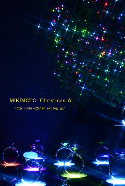 MIKIMOTO Jumbo Christmas tree~☆_e0221779_14244232.jpg