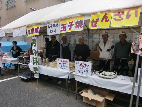 男の手料理 バザー_a0125981_2042422.jpg