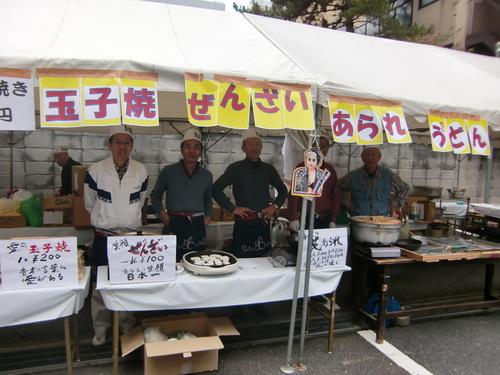 男の手料理 バザー_a0125981_2055161.jpg